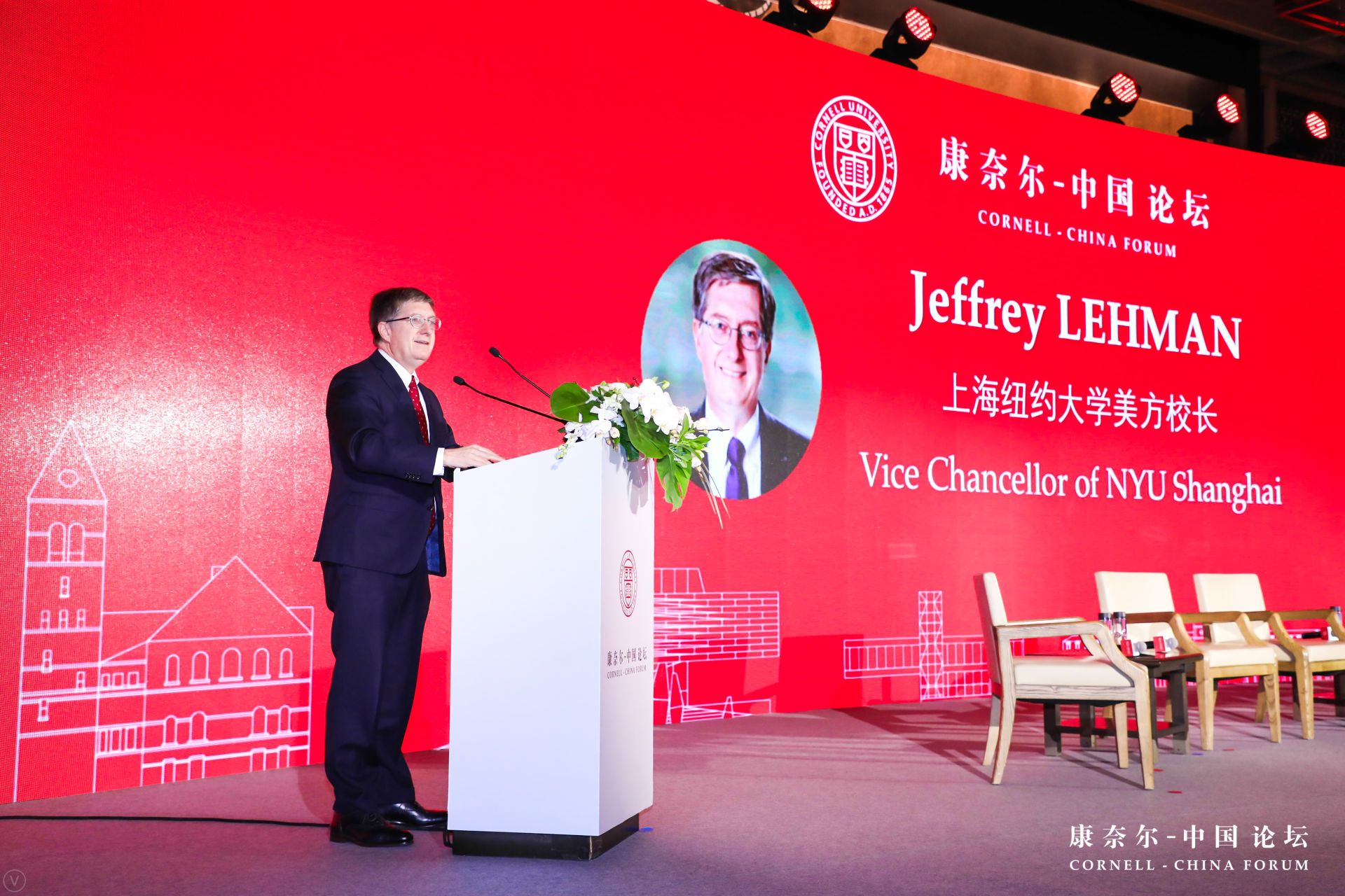 Jeffrey Lehman at Cornell-China Forum Nov 2019