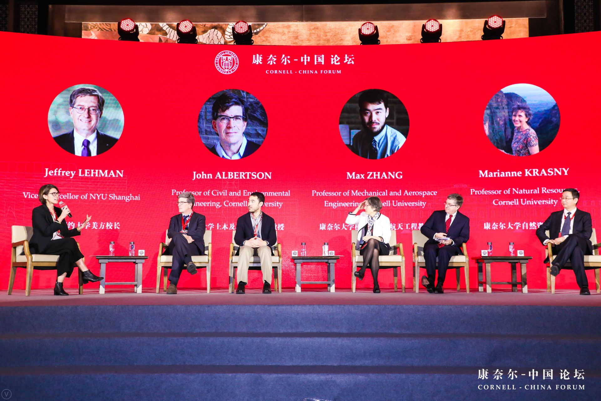 Cornell-China Forum Panel on Energy and Environment