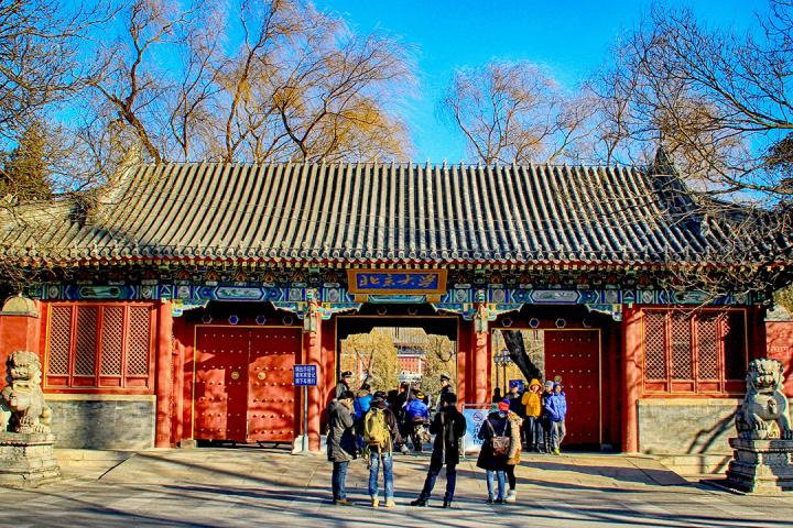 "Peking University is known as ""Beida"""